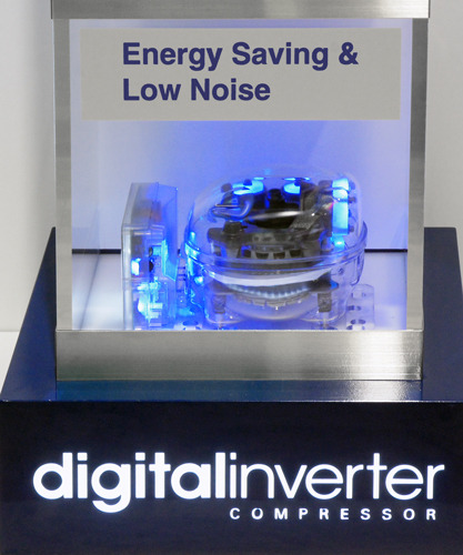Digital inverter samsung